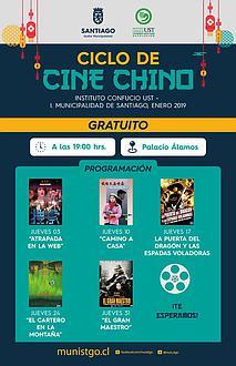 Ciclo de Cine Chino gratuito